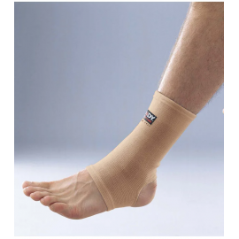 ANKLE Guard BNS-040